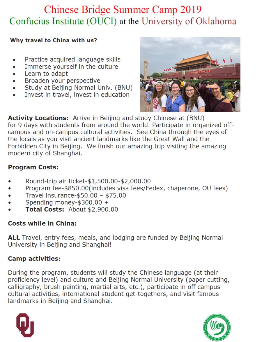 Chinese Bridge Summer Camp 2019 Page 1